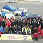 car view NEWS 太田哲也のドライビングレッスン参加者募集