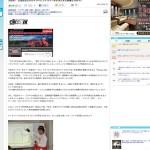 マイナビニュース web(3月14日掲載)大好評!太田哲也さんのドライビングスクールがまたまた開催されます!!