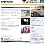 Hobidas Auto web 4月22日、太田哲也氏のドラトレ開催