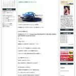 Hobidas Auto Web まるも亜希子の「運転席deナマトーク!」に掲載されました。