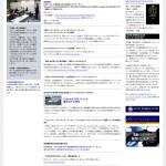 中谷明彦&中谷塾オフィシャルサイト Web に掲載されました。