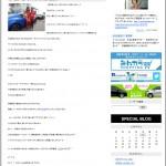 まるも亜希子さんのみんカラブログ Webで、「KEEP ON RACINGサーキットミーティング with 出光」が紹介されました。