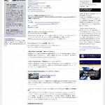 中谷明彦&中谷塾オフィシャルサイトで紹介されています。