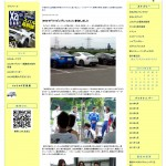 Xa CAR Webで紹介されました。