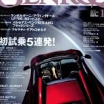 "GENROQ 1月号に掲載されました。「RE START 太田哲也の10年""夢を叶える方法論。"""