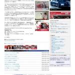 ホビダスオート Web 12月22日袖ヶ浦で太田哲也氏のドラトレ開催。