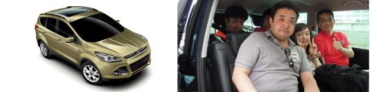 クーガに乗ってコース内を見学するサーキット・サファリを実施。
