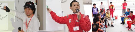太田校長を筆頭とした講師陣の充実した講義を行います