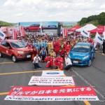 2014年5月18日 Tetsuya OTA ENJOY&SAFETY DRIVING LESSON with FORD 開催レポート
