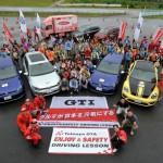 【開催終了】6/6(土)袖ヶ浦で開催 Tetsuya OTA ENJOY&SAFETY DRIVING LESSON with Volkswagen