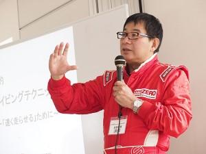 的確なアドバイスで参加者から人気の講師、斎藤慎輔氏が豪華講師陣に参加決定!