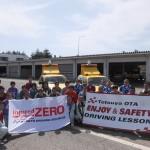 2015年3月16・17日 injured ZEROプロジェクト 『NEXCO SAFETY DRIVING LESSON with Tetsuya OTAスポーツドライビングスクール』開催レポート
