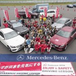 【開催終了】8/1(土)袖ヶ浦で開催 Tetsuya OTA ENJOY&SAFETY DRIVING LESSON with Mercedes-Benz