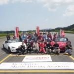 2015年7月10日「Be a driver. マツダ・ドライビング・アカデミー with injured ZEROプロジェクト」開催レポート