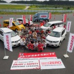 2015年9月19日「injured ZEROプロジェクト Tetsuya OTA ENJOY&SAFETY DRIVING LESSON with NISSAN」開催レポート