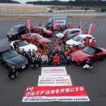 2016年3月6日『injured ZEROプロジェクト Tetsuya OTA×ホリデーオート ENJOY&SAFETY DRIVING LESSON with Mazda』開催レポート