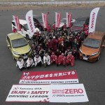 2017年1月14日『 injured ZEROプロジェクト Tetsuya OTA ENJOY&SAFETY DRIVING LESSON with NISSAN』