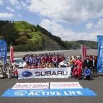 SUBARU DRIVING ACADEMY 特別編 Tetsuya OTAプレゼンツinjured ZERO project SAFETY TRAINING 2017