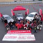 株式会社スポーツドライビングジャパンのドライビングレッスンが、国交省平成29年度安全運転推進事業に内定