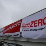 株式会社スポーツドライビングジャパンのV&V安全運転推進研修&コンサルティングが平成30年度事故防止対策支援推進事業(社内安全教育の実施に対する支援)で補助対象となるコンサルティングとして認定