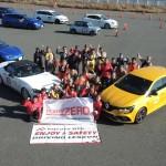 2019年12月14日『injured ZEROプロジェクト Tetsuya OTA ENJOY&SAFETY DRIVING LESSON』開催レポート